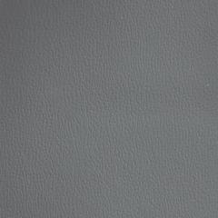 Olympus Boltasport Cadet OLY110 Multipurpose Upholstery Fabric